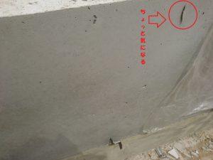 基礎コンクリートで縦に入った気泡