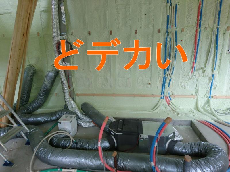 全熱交換器と空調フィルター(たぶん)