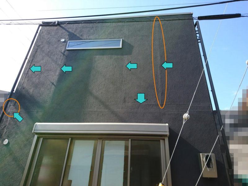 鉄筋コンクリートパネルのつなぎ目
