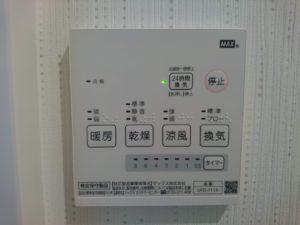 浴室換気扇のスイッチ マックス UFD-111A