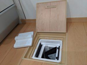 ココチE(Z空調)の床下フィルター